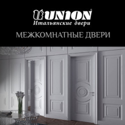 межкомнатные двери производства италии и россии салон дверей