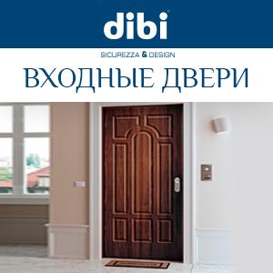 входные двери пр ва россии