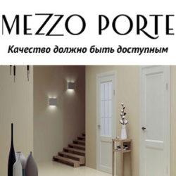 300x300_mezzo-porte