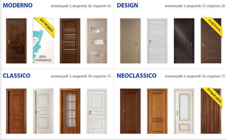 Двери юнион официальный сайт распродажа на рябиновой